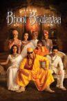 Bhool Bhulaiyaa Movie Streaming Online Watch on Google Play, Youtube