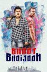 Bhoot Bhaijaan Movie Streaming Online Watch on MX Player