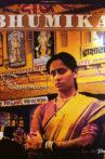 Bhumika Movie Streaming Online Watch on Amazon, Jio Cinema, Shemaroo Me