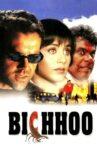 Bichhoo Movie Streaming Online Watch on Amazon, Jio Cinema, MX Player, Shemaroo Me, Tata Sky