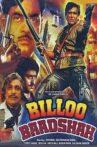Billoo Baadshah Movie Streaming Online Watch on Disney Plus Hotstar, Yupp Tv
