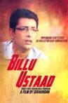 Billu Ustaad Movie Streaming Online Watch on Shemaroo Me