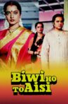 Biwi Ho To Aisi Movie Streaming Online Watch on MX Player, Sony LIV