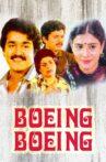 Boeing Boeing Movie Streaming Online Watch on ErosNow, Jio Cinema