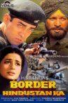 Border Hindustan Ka Movie Streaming Online Watch on Sony LIV