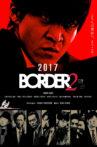 Border: Shokuzai Movie Streaming Online Watch on Netflix