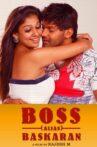 Boss Engira Bhaskaran Movie Streaming Online Watch on Amazon