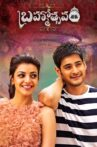 Brahmotsavam Movie Streaming Online Watch on Google Play, Youtube, Zee5