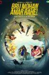 Brij Mohan Amar Rahe! Movie Streaming Online Watch on Netflix