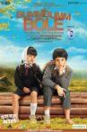 Bumm Bumm Bole Movie Streaming Online Watch on Amazon, Disney Plus Hotstar, MX Player, Shemaroo Me, Yupp Tv