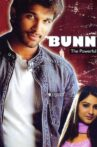 Bunny Movie Streaming Online Watch on Amazon, MX Player, Voot