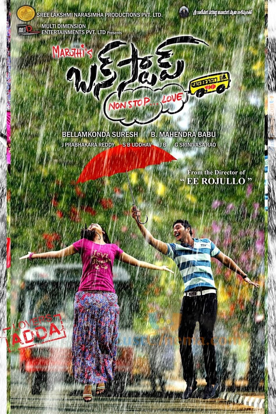 Bus Stop Movie Streaming Online Watch on MX Player, Sun NXT