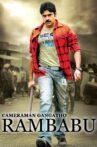 Cameraman Ganga Tho Rambabu Movie Streaming Online Watch on MX Player, Sun NXT