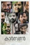 Carbon Movie Streaming Online Watch on Zee5