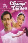 Chaand Kaa Tukdaa Movie Streaming Online Watch on Amazon, Jio Cinema, MX Player, Shemaroo Me, Yupp Tv