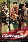 Chakravyuh Movie Streaming Online Watch on ErosNow, Google Play, Jio Cinema, Shemaroo Me, Youtube, Zee5, iTunes