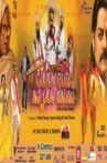 Chal Guru Ho Ja Shuru Movie Streaming Online Watch on ErosNow, Jio Cinema