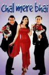 Chal Mere Bhai Movie Streaming Online Watch on Amazon, MX Player, Netflix , Shemaroo Me, Viu, Yupp Tv