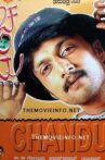 Chandu Movie Streaming Online Watch on MX Player, Sun NXT, Voot