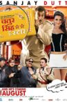 Chatur Singh Two Star Movie Streaming Online Watch on MX Player, Zee5