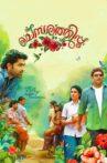 Chembarathipoo Movie Streaming Online Watch on Disney Plus Hotstar