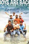 Chennai 600028 II: Second Innings Movie Streaming Online Watch on Disney Plus Hotstar, Google Play, Youtube