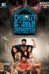 Chikati Gadilo Chithakotudu Movie Streaming Online Watch on Amazon