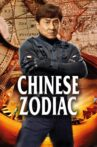Chinese Zodiac Movie Streaming Online Watch on MX Player