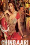Chingaari Movie Streaming Online Watch on Amazon, Yupp Tv