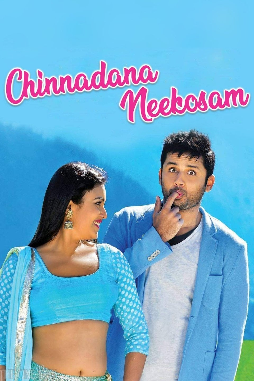 Chinnadana Nee Kosam Movie Streaming Online Watch on MX Player, Sun NXT