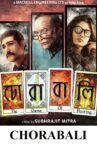 Chorabali Movie Streaming Online Watch on Amazon