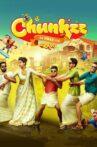 Chunkzz Movie Streaming Online Watch on Amazon, Disney Plus Hotstar