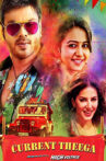 Current Theega Movie Streaming Online Watch on Jio Cinema, MX Player, Sun NXT