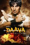 Daava Movie Streaming Online Watch on MX Player, Sony LIV