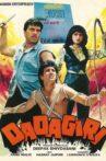 Dadagiri Movie Streaming Online Watch on Zee5