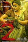 Dandupalya 2 Movie Streaming Online Watch on Jio Cinema