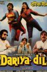 Dariya Dil Movie Streaming Online Watch on Jio Cinema, Shemaroo Me