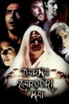 Darna Zaroori Hai Movie Streaming Online Watch on Amazon, Sony LIV