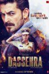 Dassehra Movie Streaming Online Watch on Amazon