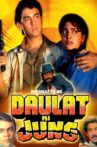 Daulat Ki Jung Movie Streaming Online Watch on Amazon, Voot