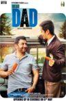 Dear Dad Movie Streaming Online Watch on Amazon, Disney Plus Hotstar, Netflix