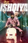 Dedh Ishqiya Movie Streaming Online Watch on Amazon, Google Play, Jio Cinema, Netflix , Shemaroo Me, Tata Sky , Viu, Youtube, Yupp Tv