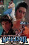 Deedar Movie Streaming Online Watch on Voot
