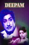 Deepam Movie Streaming Online Watch on ErosNow, Jio Cinema