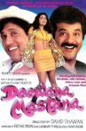 Deewana Mastana Movie Streaming Online Watch on Amazon, MX Player