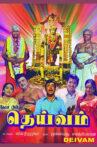 Deivam Movie Streaming Online Watch on ErosNow