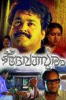 Devasuram Movie Streaming Online Watch on Amazon, ErosNow, Jio Cinema