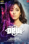 Devi Movie Streaming Online Watch on Amazon, Hoichoi, Hungama, MX Player