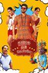 Dhanusu Raasi Neyargalae Movie Streaming Online Watch on Zee5