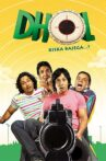 Dhol Movie Streaming Online Watch on Amazon, Disney Plus Hotstar, MX Player, Shemaroo Me